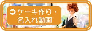 menu_video