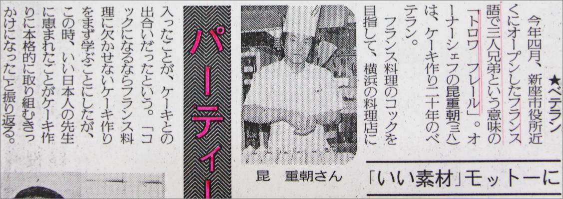 info_yomiuriopen