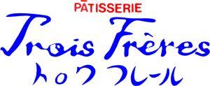 troisfreres_logo