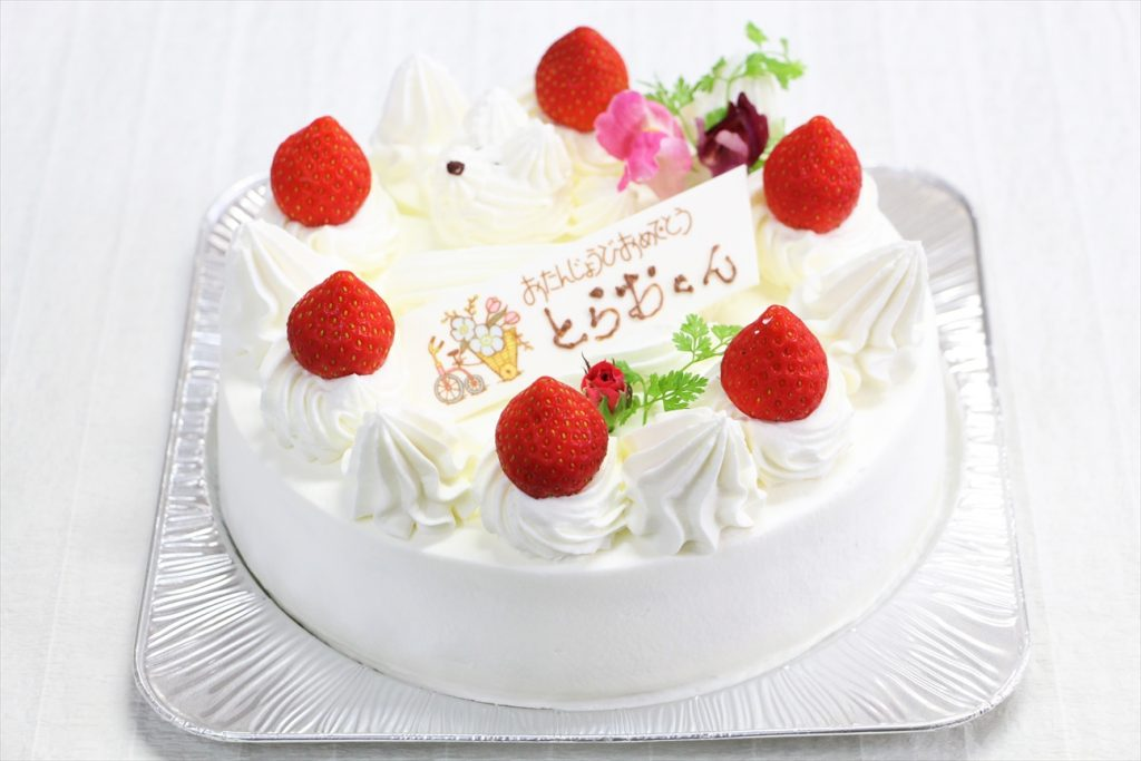 birthday_torao