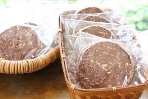 チョコクッキー¥130