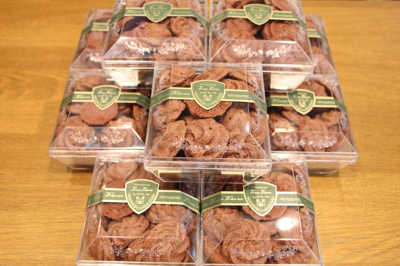 チョコクッキーボックス ¥540