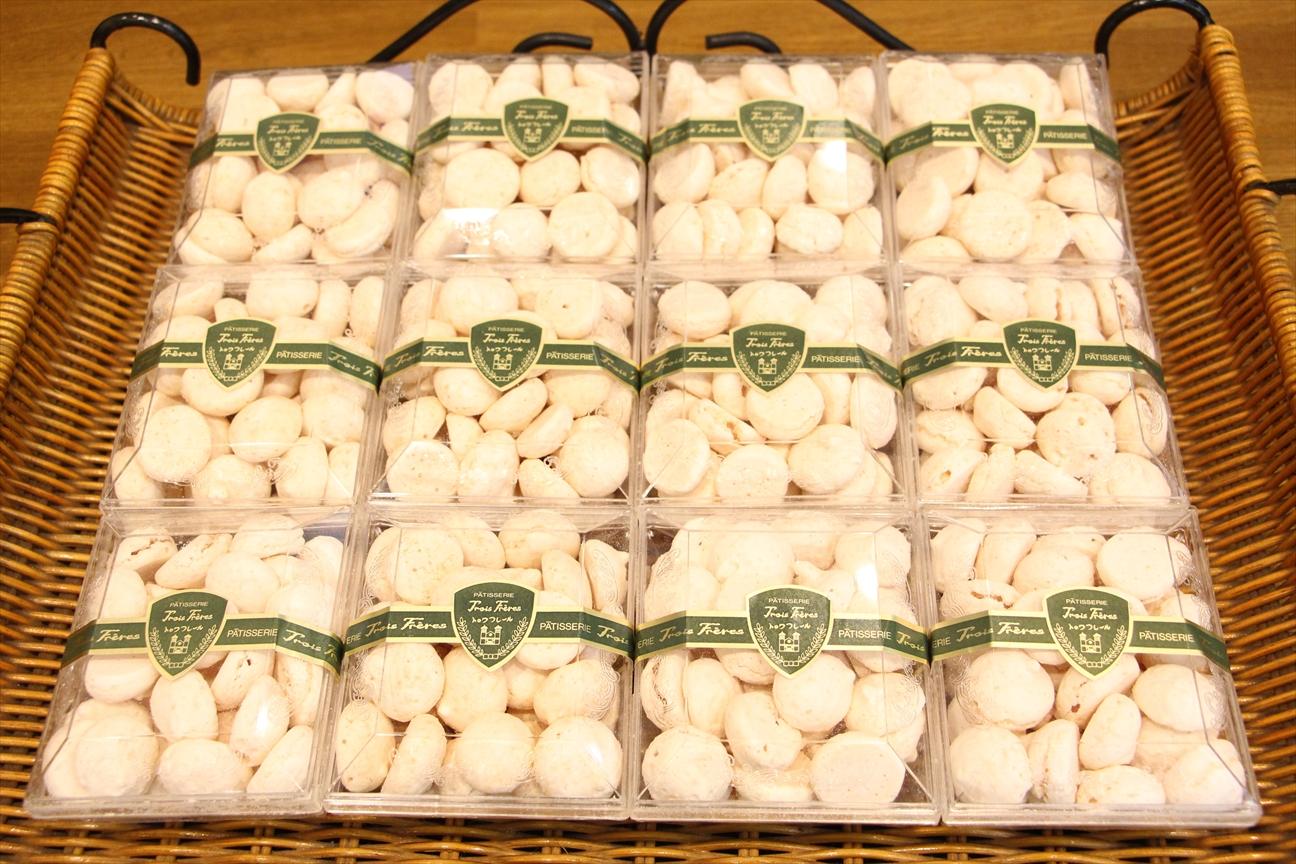 ココナッツクッキーボックス ¥540
