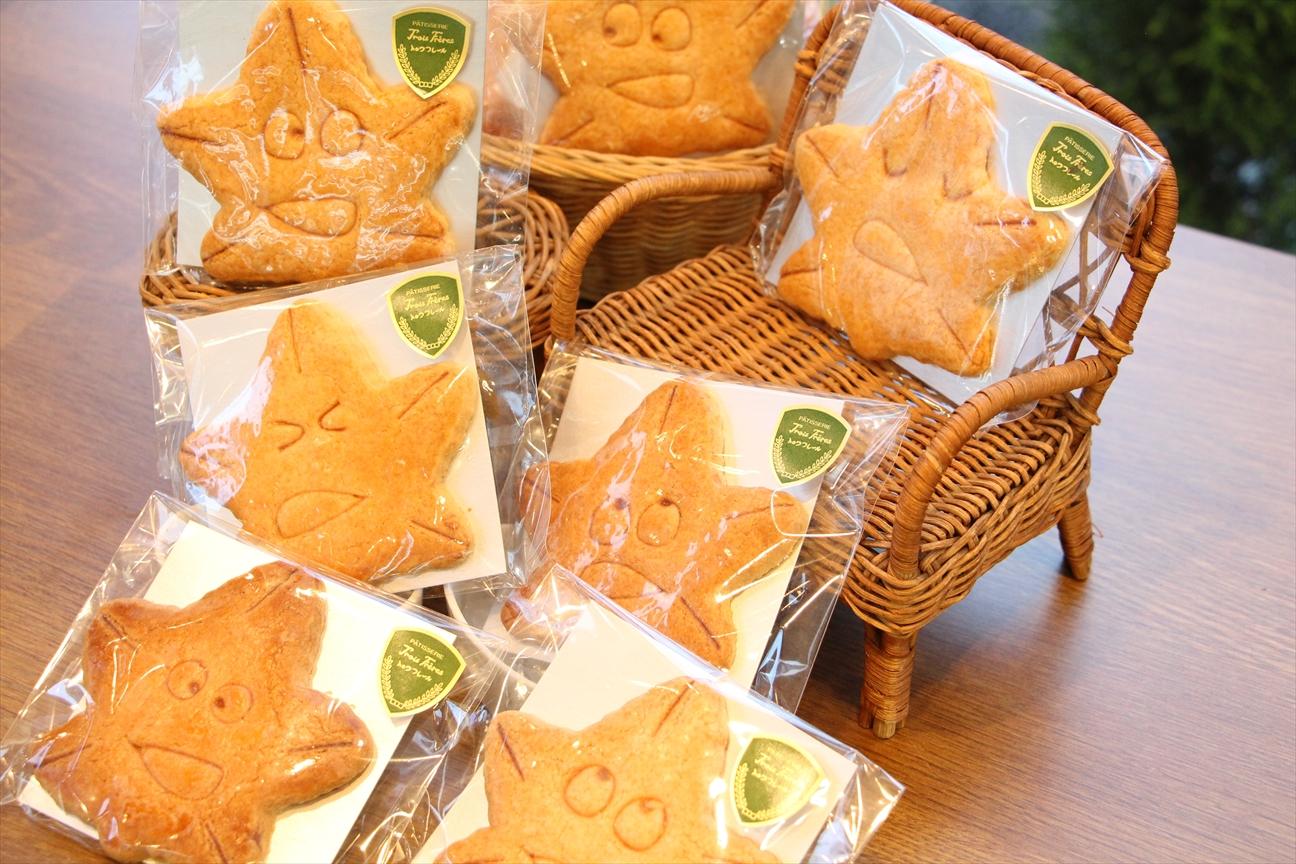 もみじクッキー ¥170