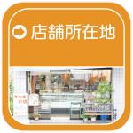 menu_access1