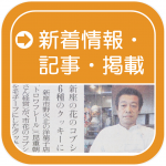 menu_info1
