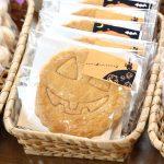 Halloween 2016 ハロウィン特製クッキー、デコレーションケーキ限定販売